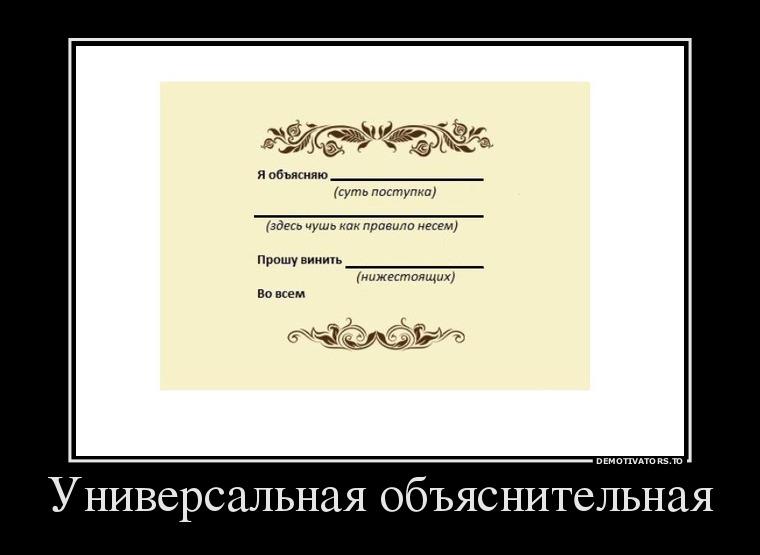 funium_ru-5-6-2556-y (77)