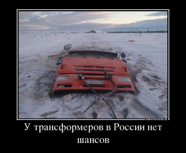 funium_ru-5-6-2556-y (87)