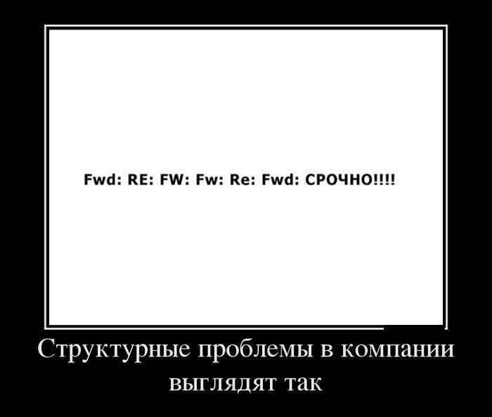 funium_ru-efe-33e-5 (14)