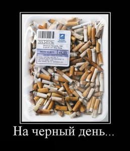 funium_ru_100000000 (1)