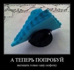 funium_ru_100000000 (10)