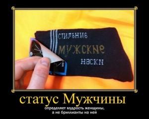 funium_ru_100000000 (13)