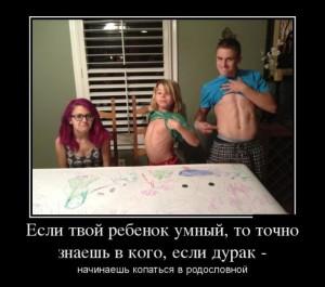 funium_ru_100000000 (16)