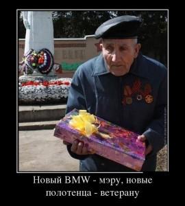 funium_ru_100000000 (18)