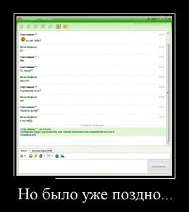 funium_ru_100000000 (19)