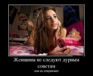 funium_ru_100000000 (2)