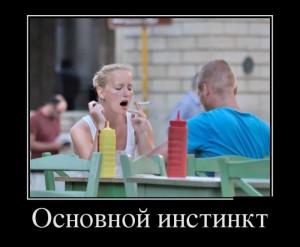 funium_ru_100000000 (20)