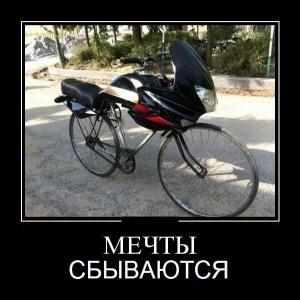 funium_ru_100000000 (22)
