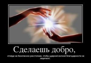 funium_ru_100000000 (24)