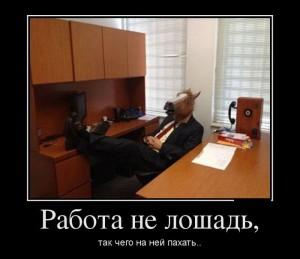 funium_ru_100000000 (30)