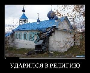 funium_ru_100000000 (32)