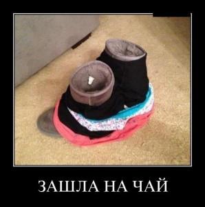 funium_ru_100000000 (34)