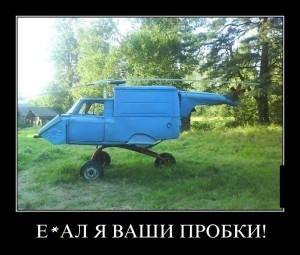 funium_ru_100000000 (36)