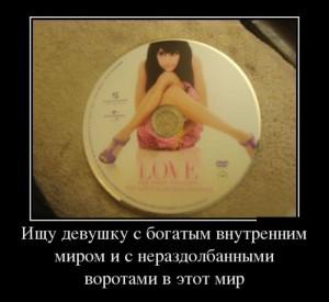 funium_ru_100000000 (4)