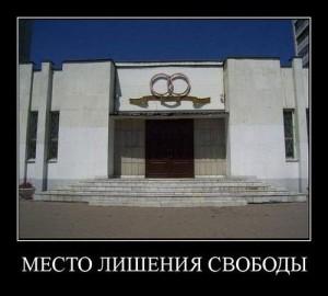 funium_ru_100000000 (5)