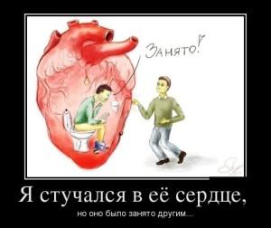 funium_ru_100000000 (68)