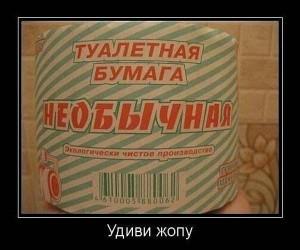 funium_ru_100000000 (69)
