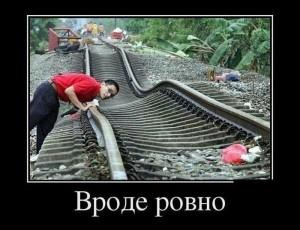 funium_ru_100000000 (7)
