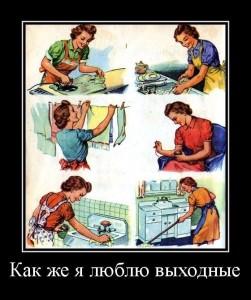 funium_ru_100000000 (70)