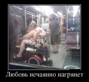 funium_ru_100000000 (71)