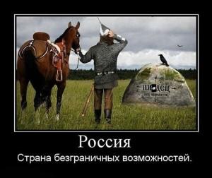 funium_ru_100000000 (76)