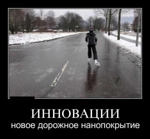 funium_ru_100000000 (77)