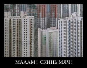 funium_ru_100000000 (79)