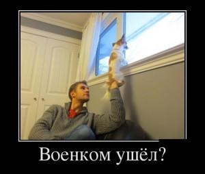funium_ru_100000000 (8)