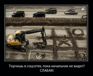 funium_ru_100000000 (80)