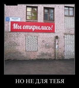 funium_ru_100000000 (87)