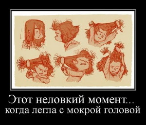 funium_ru_100000000 (88)