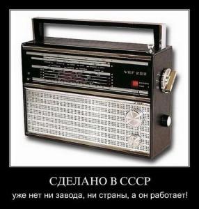 funium_ru_100000000 (90)