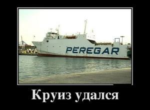 funium_ru_100000000 (92)