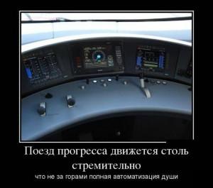 funium_ru_100000000 (95)
