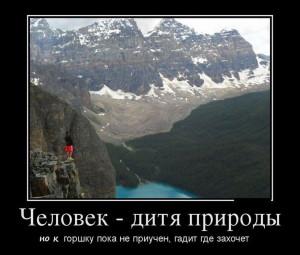 funium_ru_100000000 (96)