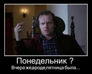 funium_ru_100000000 (99)
