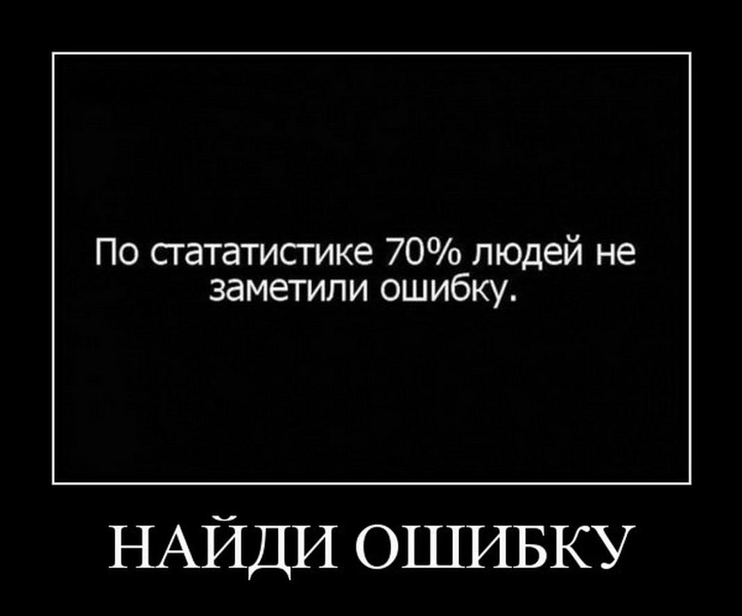 funium_ru_p-o-i-y (37)