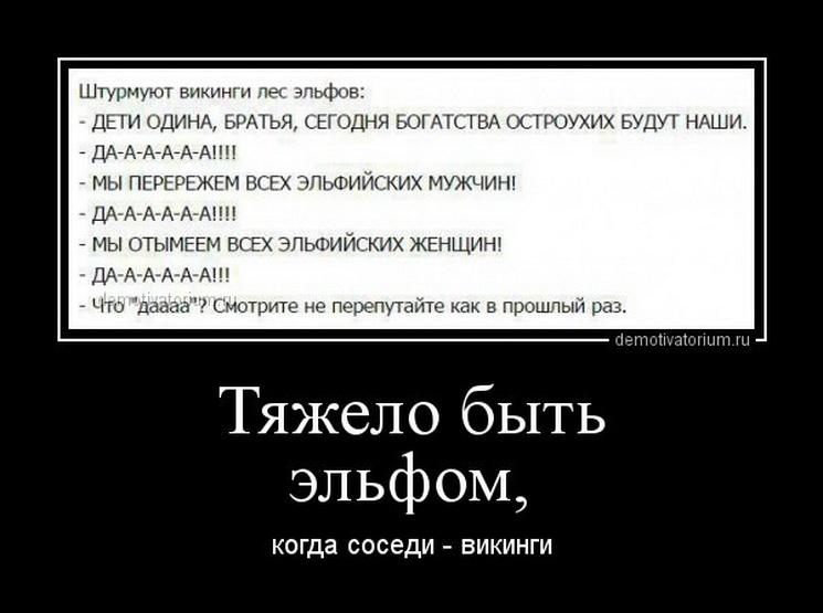 funium_ru_p-o-i-y (40)