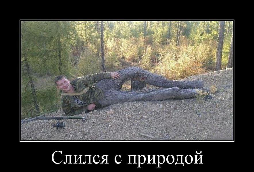 funium_ru_p-o-i-y (5)