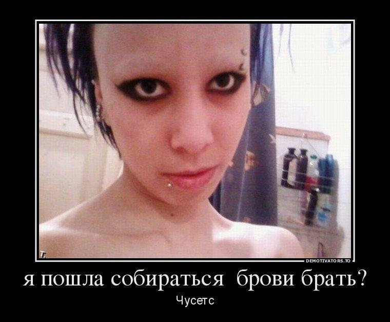 funium_ru_p-o-i-y (50)