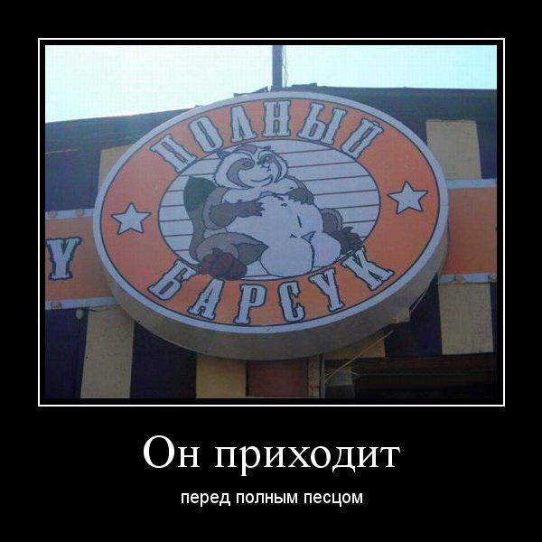 funium_ru_p-o-i-y (53)