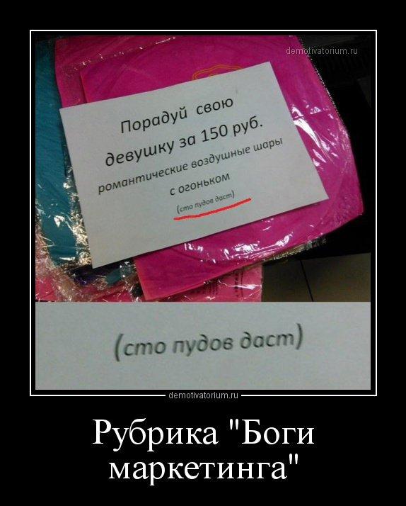 funium_ru_p-o-i-y (63)