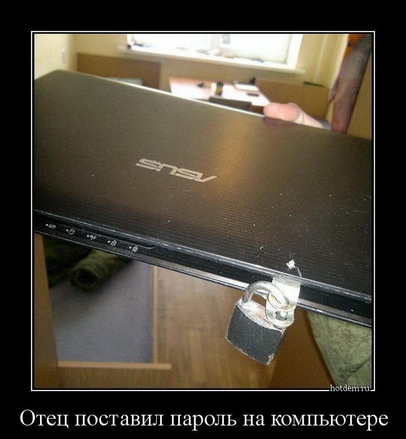 funium_ru_p-o-i-y (9)