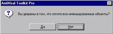 vse_obekty