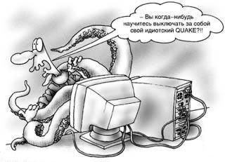 vykluchayte_Quake!