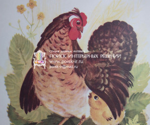 Забавная детская советская книжка 🎠 🎠 🎠