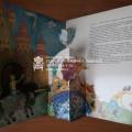 Книжка-распашонка (книжка-панорамка) из СССР