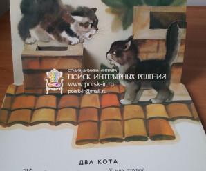 Советские зд книжки — советские книжки раскладушки