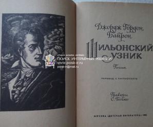 Старые советские книги онлайн 🎠