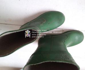 Детская обувь из СССР